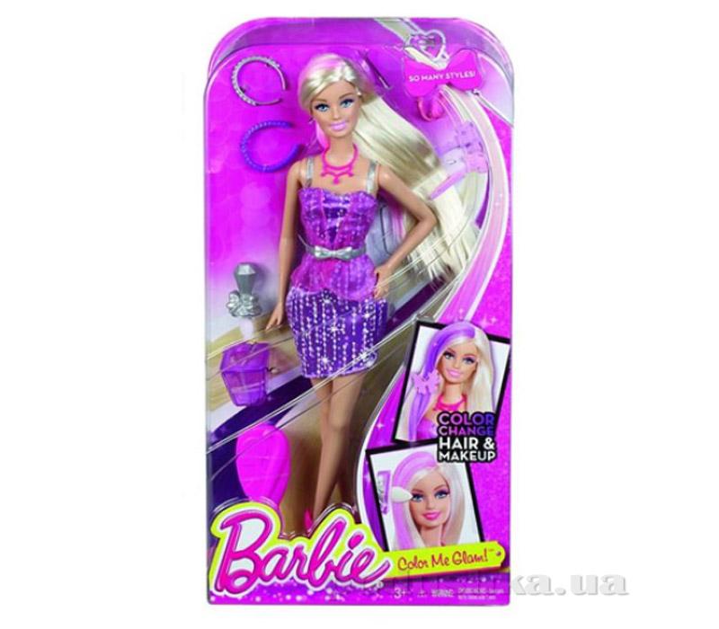 Набор Барби Яркое перевоплощение Barbie