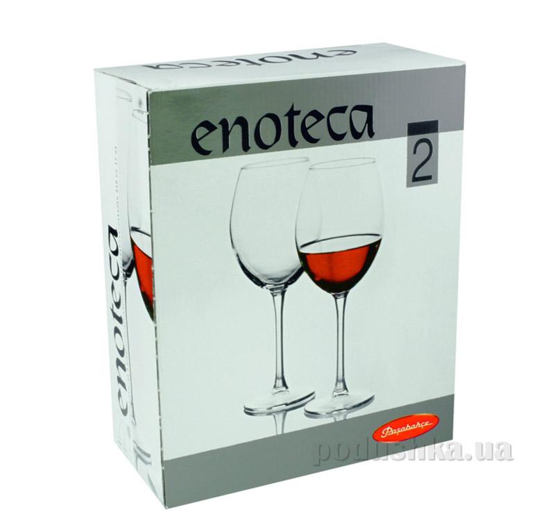 Набор бокалов для красного вина Pasabahce Enoteca 44228-2