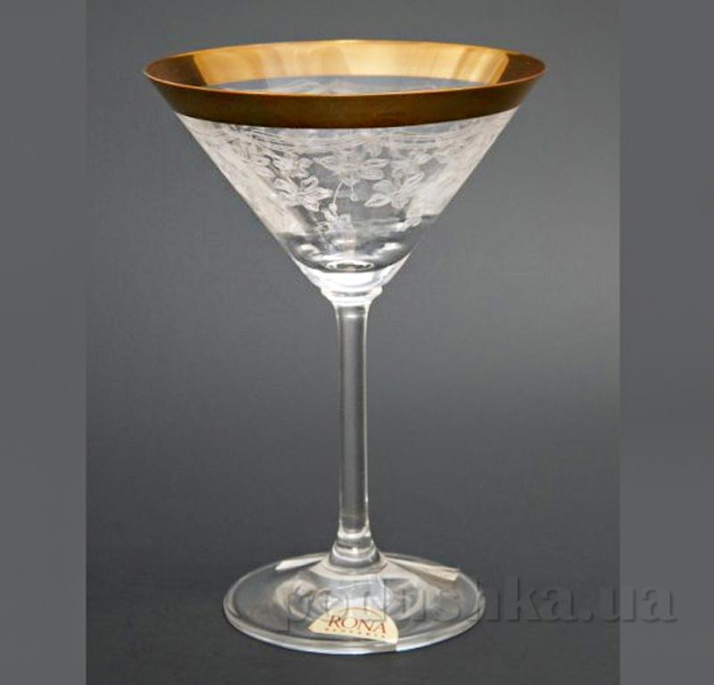 Набор бокалов для мартини Rona Lucia 608/В7/2570