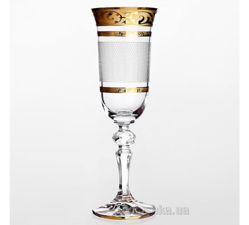 Набор бокалов для шампанского Christine Bohemia Sklo 04-03-150-6-011