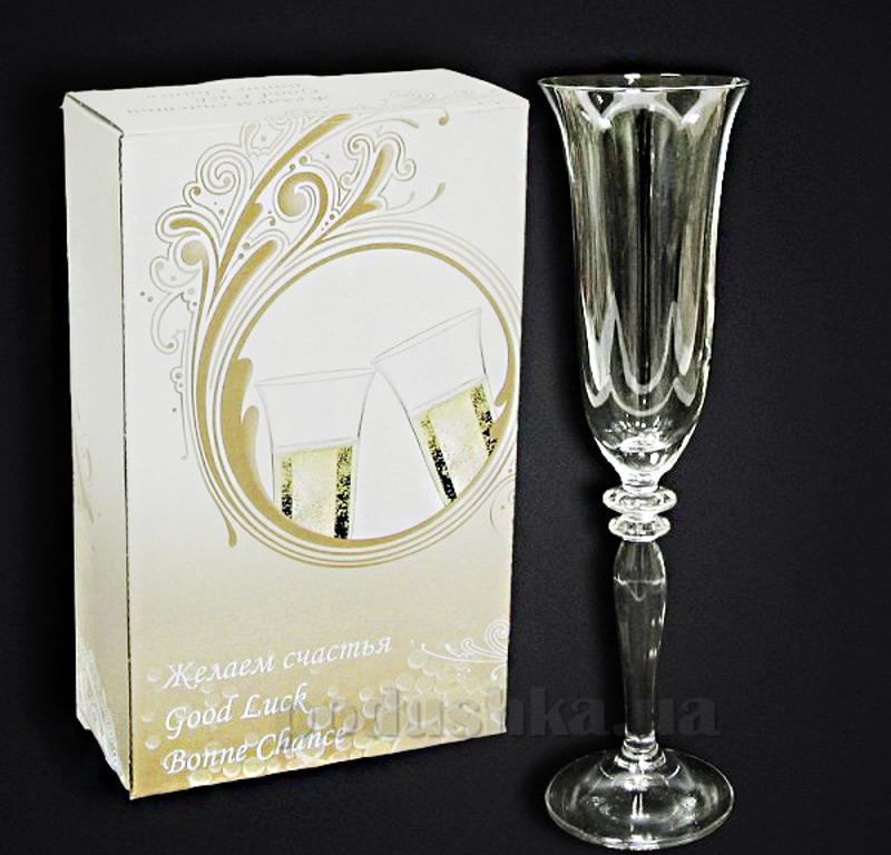 Набор бокалов для шампанского Rona Harmony Good luck 81000245