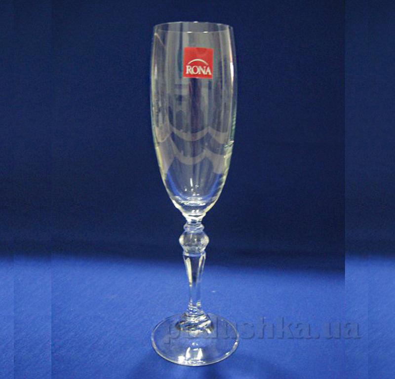 Набор бокалов для шампанского Rona Largo 4566
