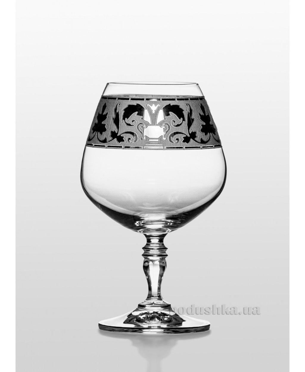 Набор бокалов для коньяка Victoria Bohemia Sklo Rene платина 02-06-380-6-014