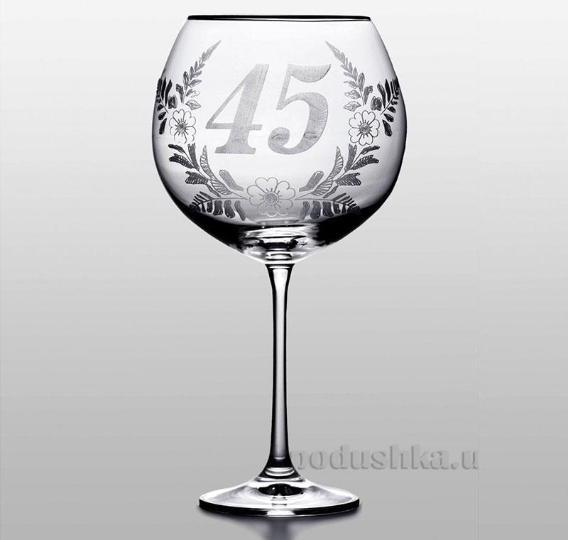 Набор бокалов для вина Grandioso Jubilee Bohemia Sklo золото 45 31-02-710-1-055