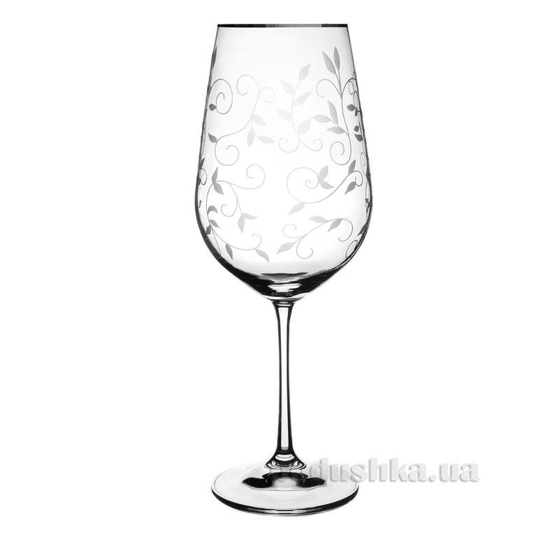 Набор бокалов для вина платина Viola Bohemia Sklo 06-02-550-6-020