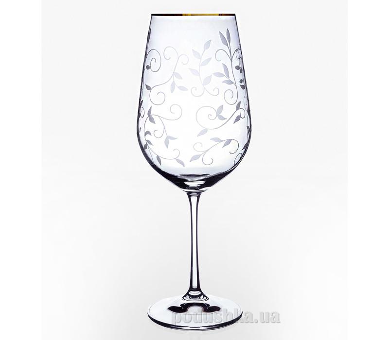 Набор бокалов для вина золото Viola Bohemia Sklo 06-07-550-6-019