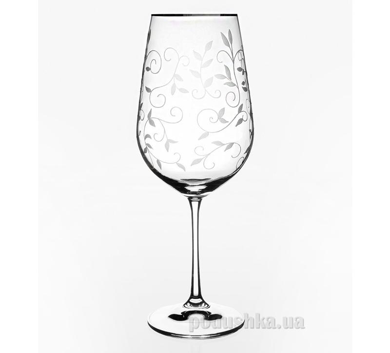 Набор бокалов для вина платина Viola Bohemia Sklo 06-07-550-6-020