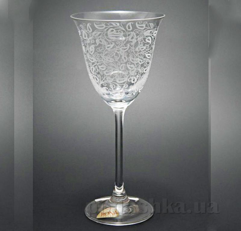 Набор бокалов для вина Rona Flora 12285/2916