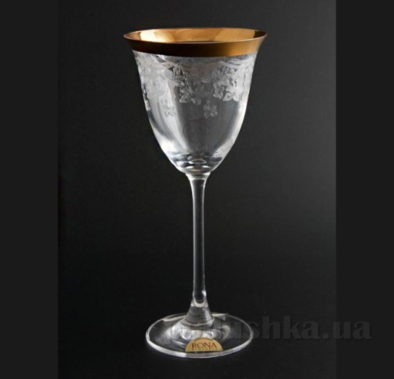 Набор бокалов для вина Rona Flora 608/В7/2916