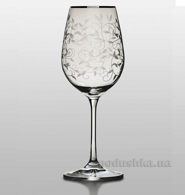 Набор бокалов для вина Viola Lido Bohemia Sklo платина 06-02-350-6-020