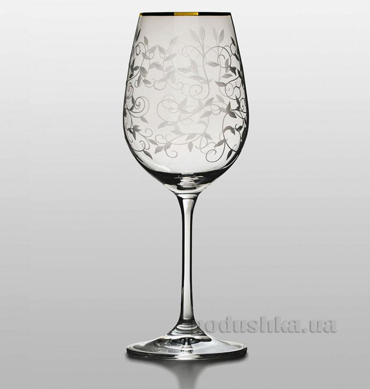 Набор бокалов для вина Viola Bohemia Sklo золото 06-02-350-6-019