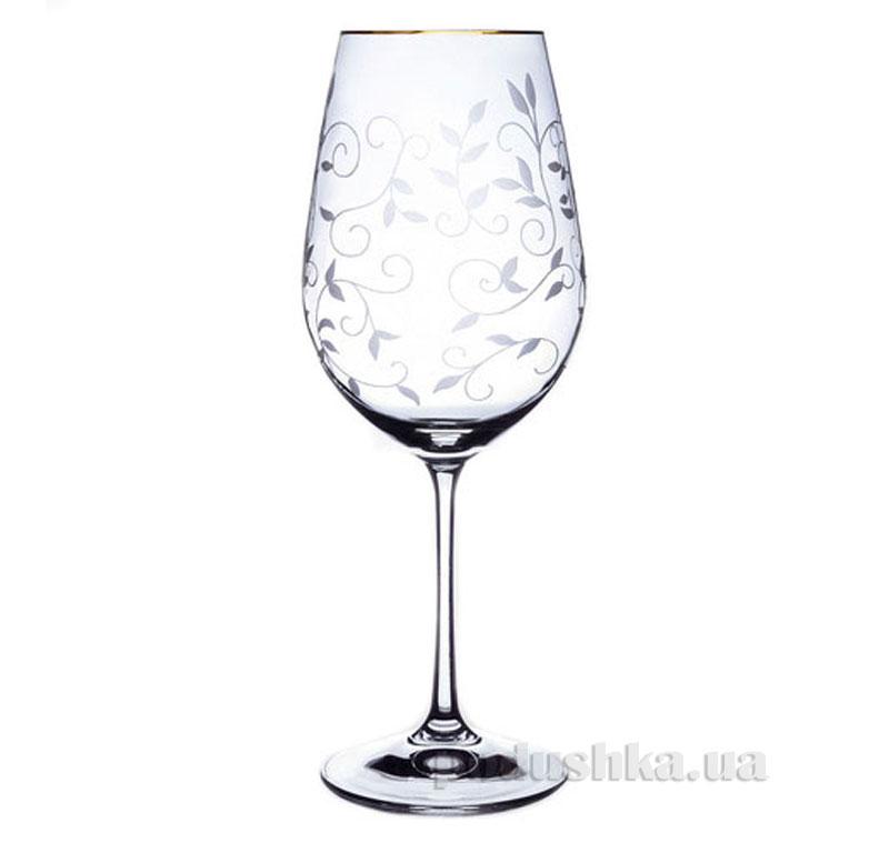 Набор бокалов для вина Viola Bohemia Sklo золото 06-02-550-6-019