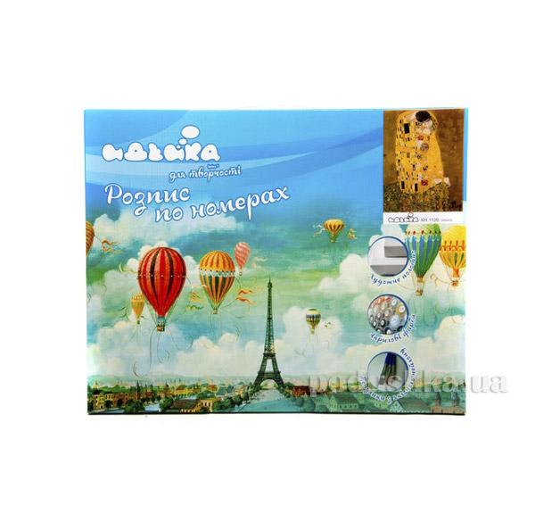 Набор для детского творчества Аура поцелуя Идейка 06101109
