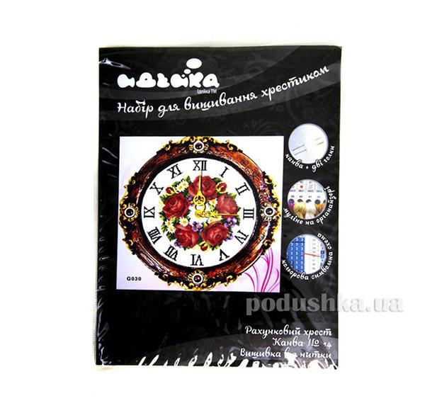 Набор для детского творчества Часы Яркие цветы Идейка 06100030