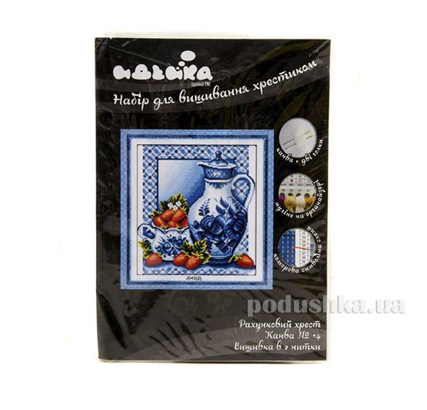 Набор для детского творчества Натюрморт с клубникой Идейка 06100045