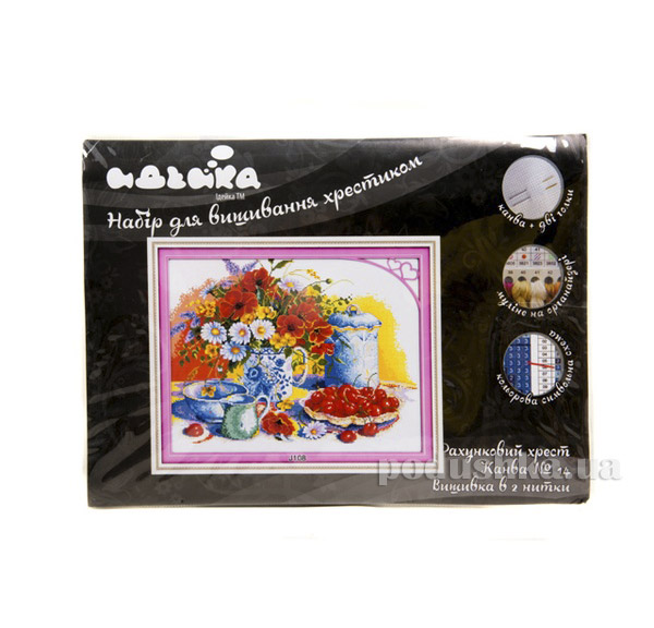 Набор для детского творчества Натюрморт Яркий натюрморт Идейка 06200108