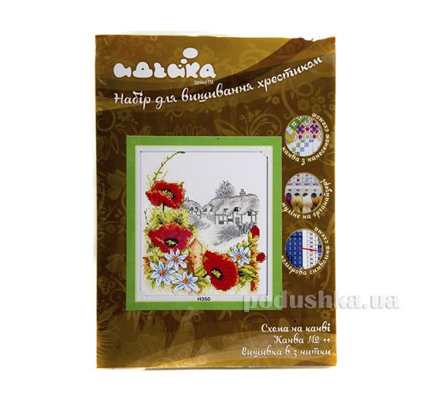 Набор для детского творчества Цветы Летний день Идейка 06100350