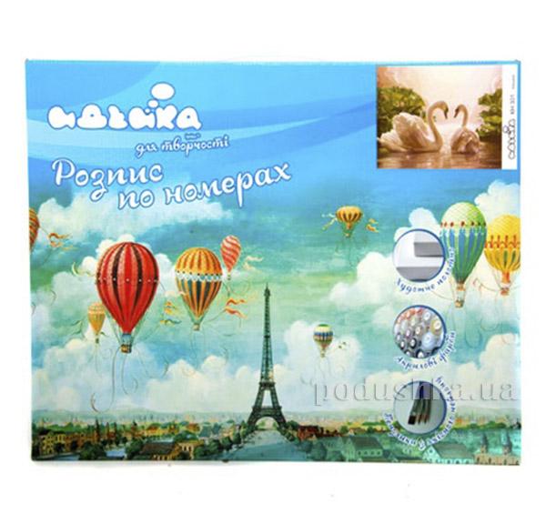 Набор для детского творчества Животные Птицы Пара лебедей Идейка 06100301