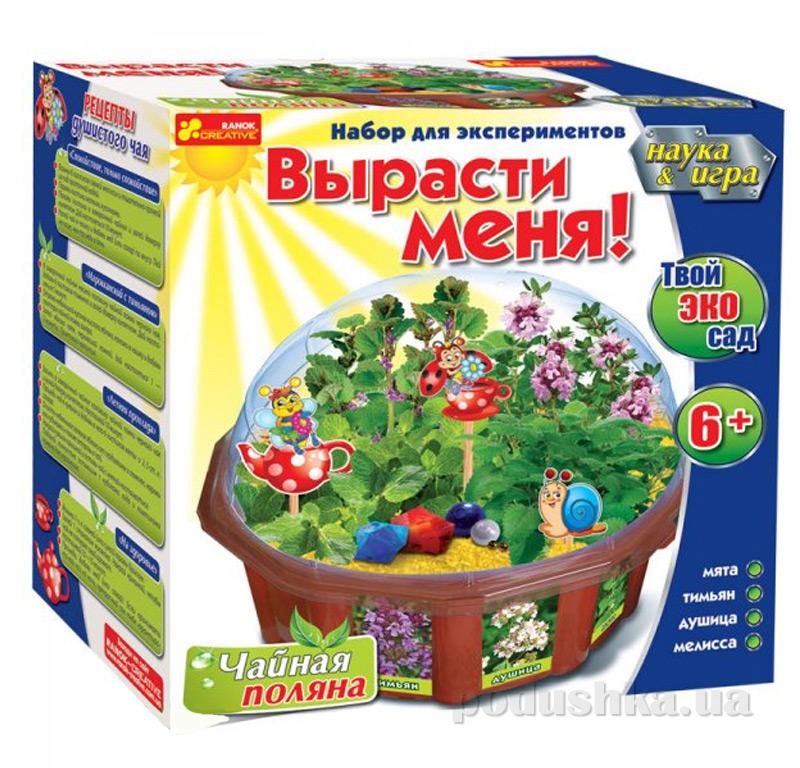 Набор для экспериментов Эко-сад Ranok Creative Чайная поляна 15114006P,0395