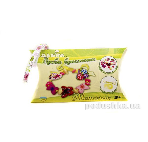 Набор для изготовления браслетов Бабочка Идейка 06097047