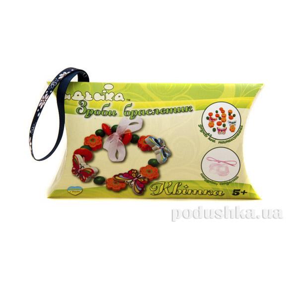 Набор для изготовления браслетов Цветок Идейка 06097051