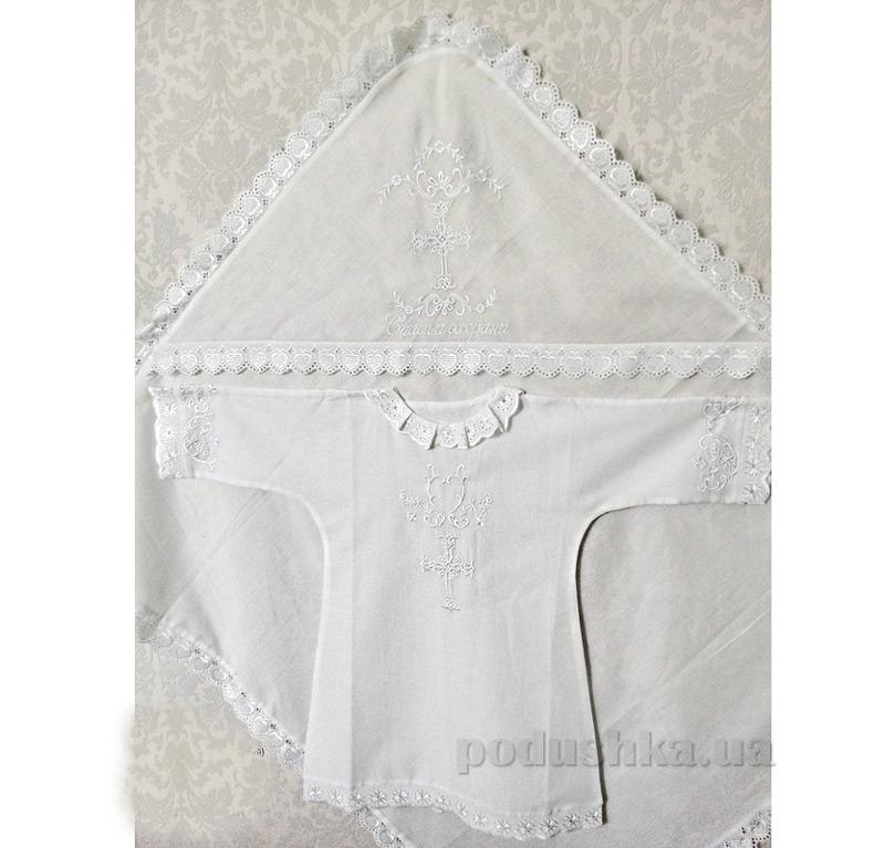 Набор для крещения Белый аист СВ8001