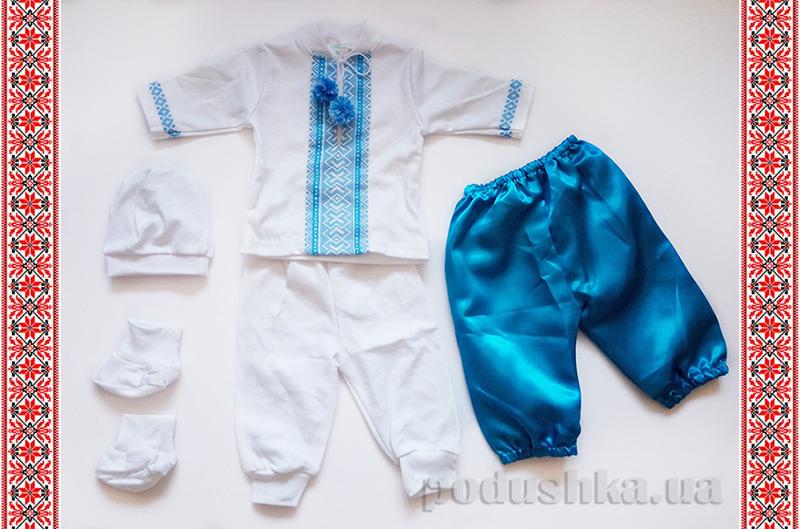 Набор для крещения Bimbissimi КП-009 синий