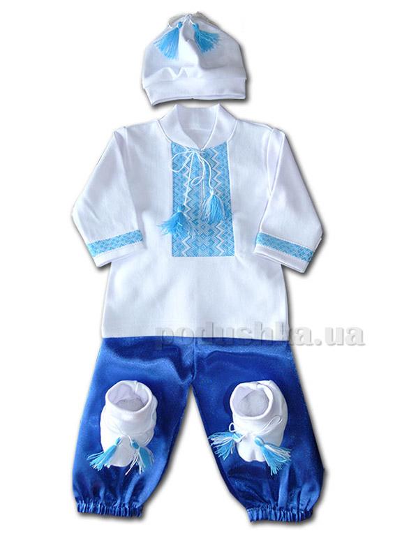 Набор для крещения Bimbissimi НБ-002 голубой