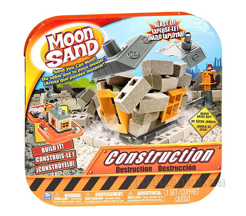 Набор для лепки Construction Moon Sand