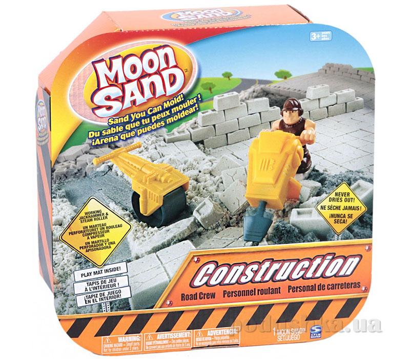 Набор для лепки Construction Road Crew Moon Sand