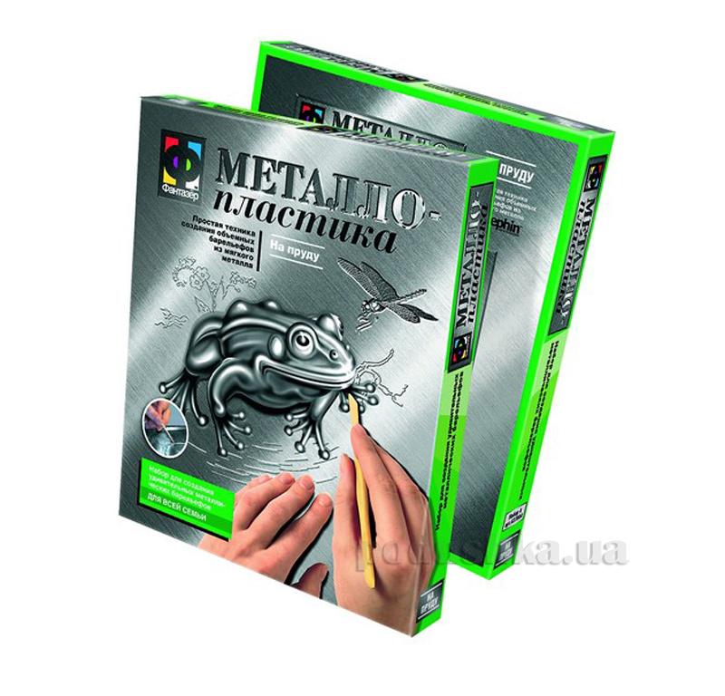 Набор для металлопластики Лягушка Фантазер