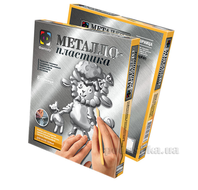 Набор для металлопластики Овечка Фантазер