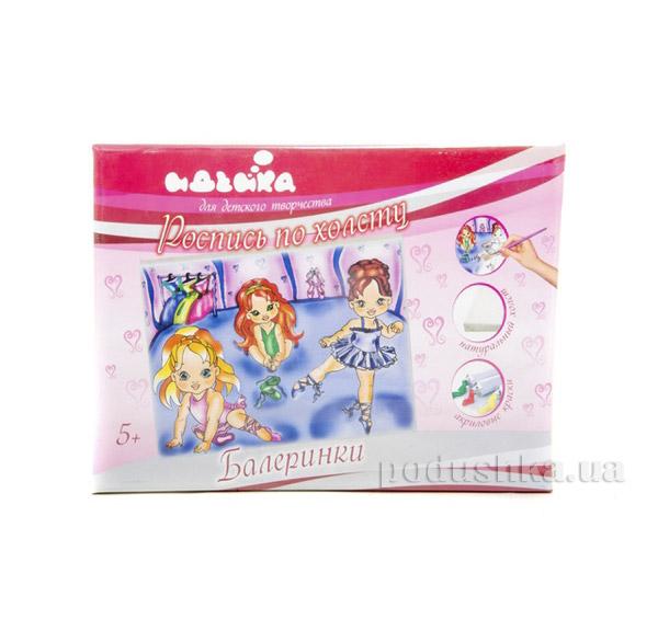Набор для росписи по полотну Балеринки Идейка 06107112