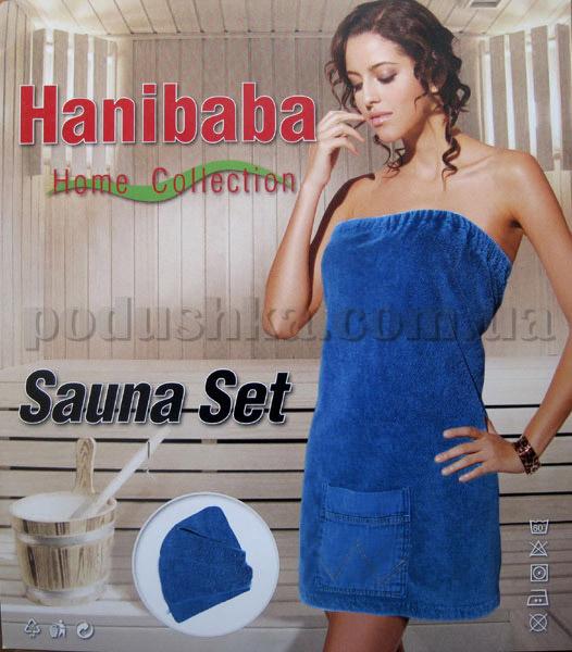 Набор для сауны женский Hanibaba Джинс