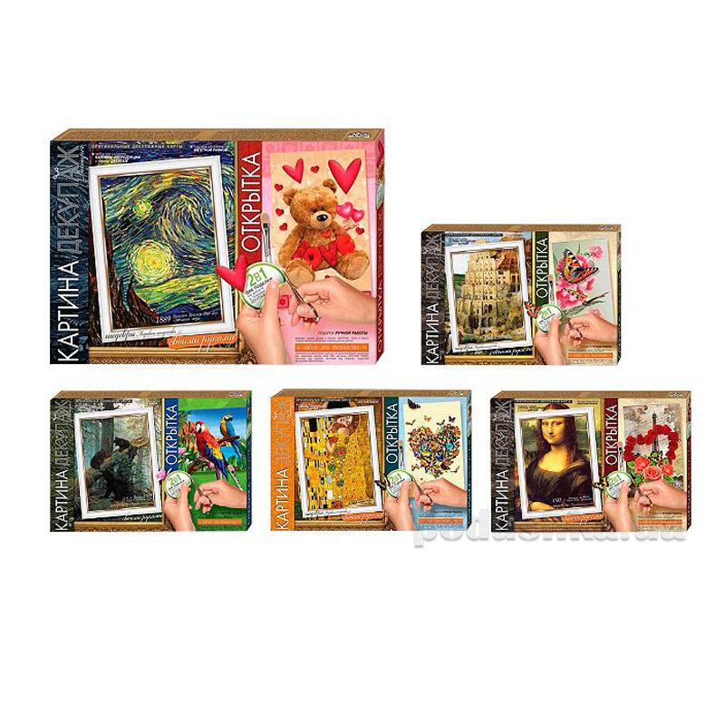 Набор для творчества  Картинка Декупаж Danko Toys КД-01, 02, 03, 04,05 ФР-00002710