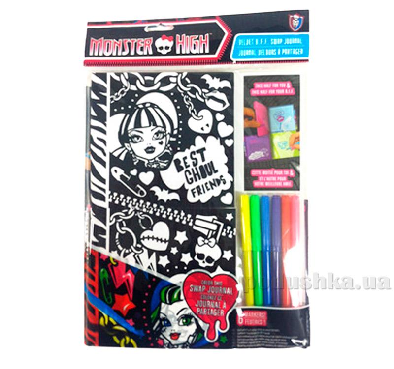 Набор для творчества Бархатный дневник cерия Школа Монстров 64059 Fashion Angels