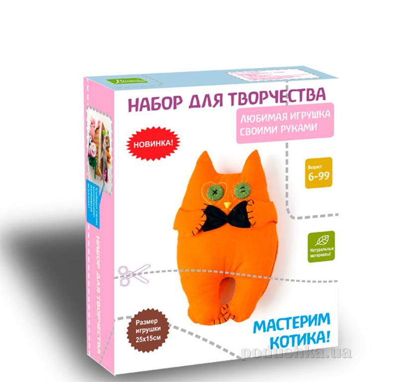 Набор для творчества Homefort Котик 1017