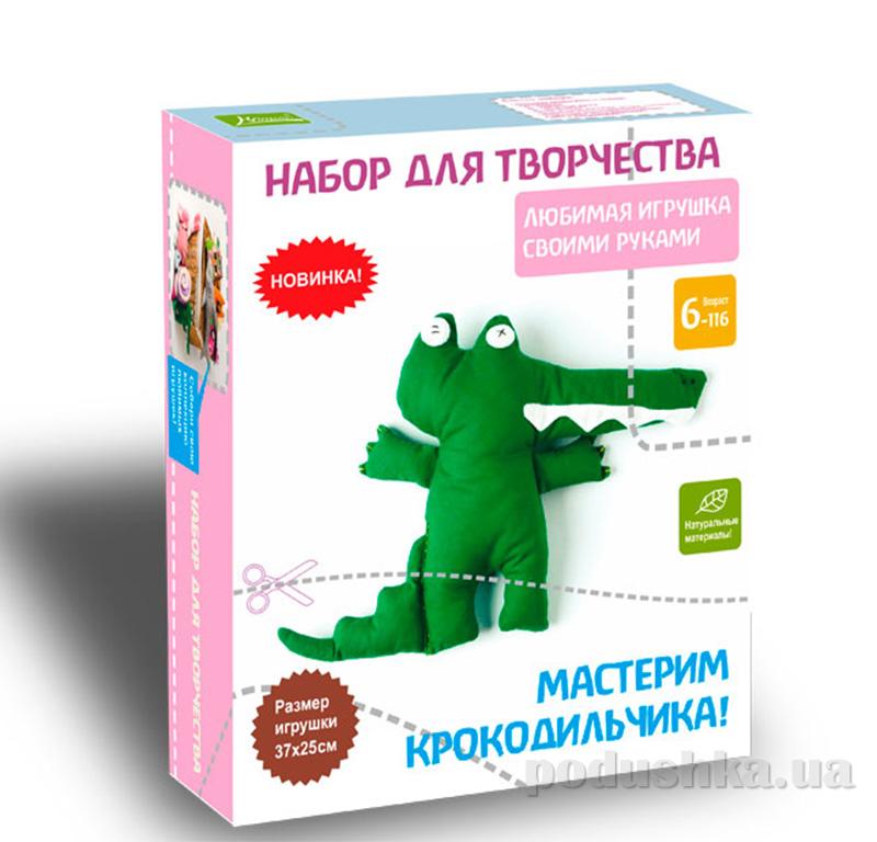 Набор для творчества Homefort Крокодил 1016