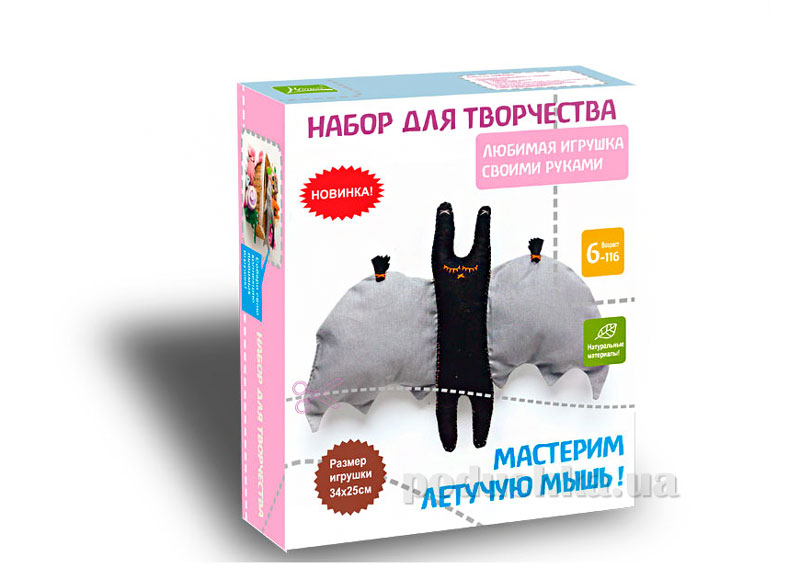 Набор для творчества Homefort Летучая мышь 1020