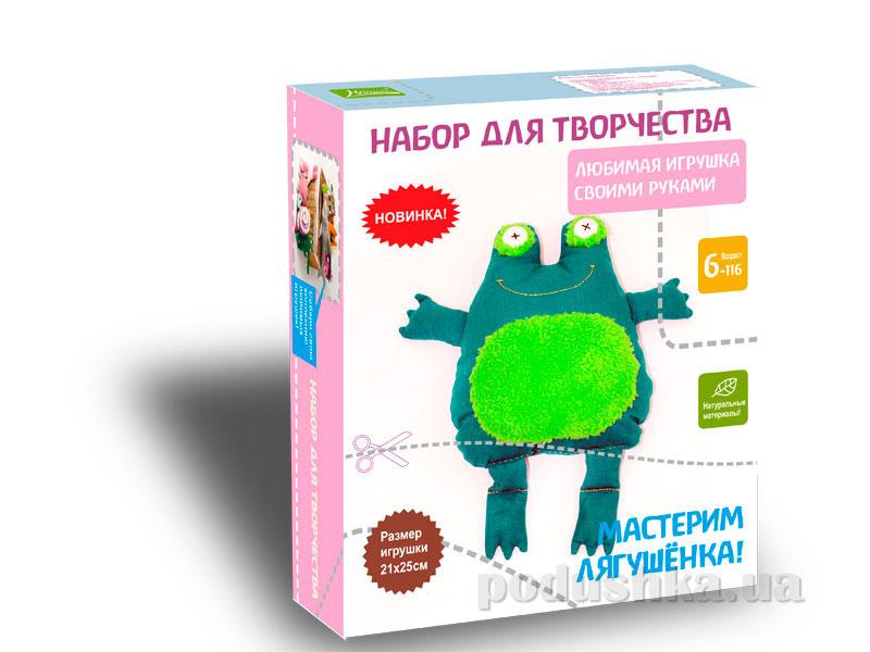 Набор для творчества Homefort Лягушка 1010