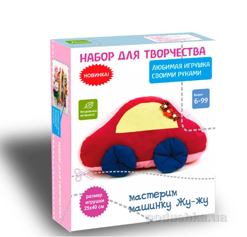 Набор для творчества Homefort Машинка Жу-жу 010