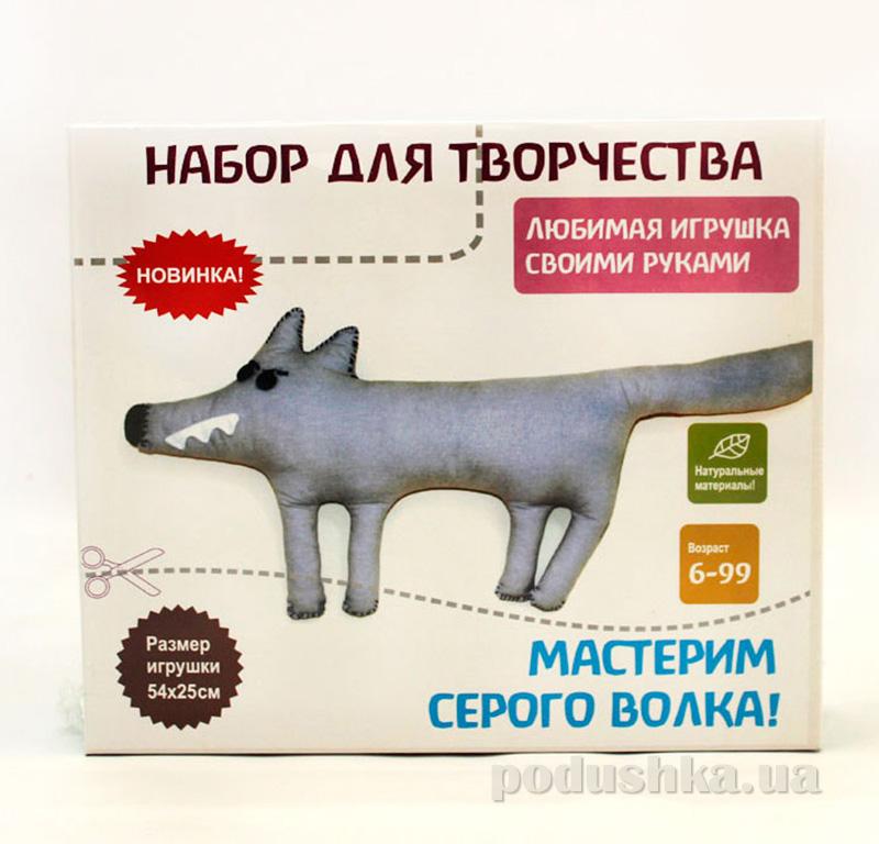 Набор для творчества Homefort Серый волк 1007