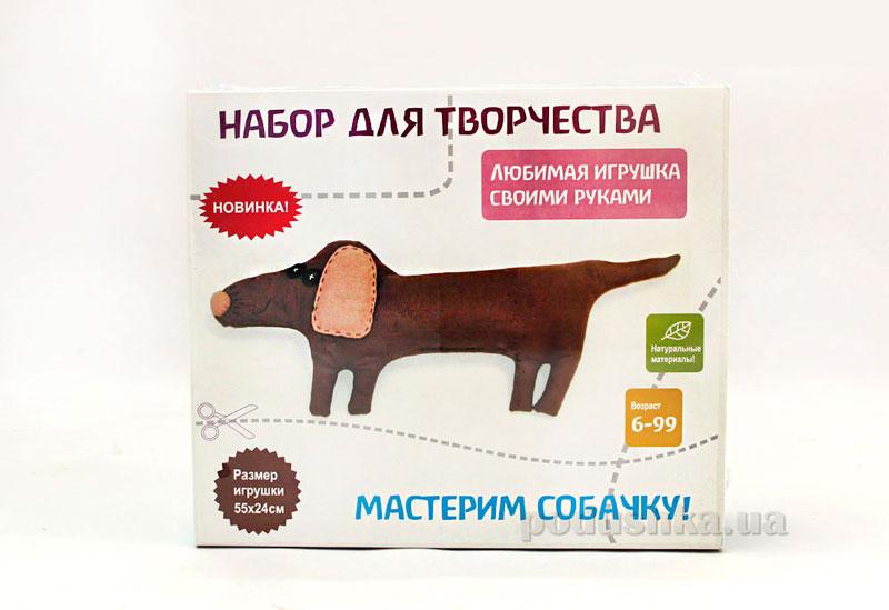 Набор для творчества Homefort Собака 1018