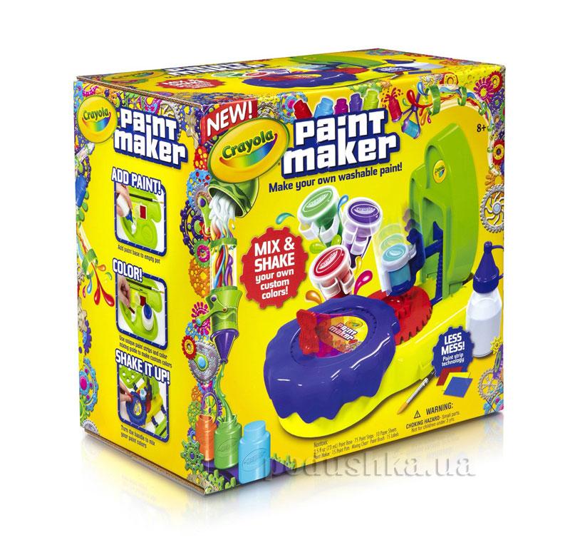 Набор для творчества Краски своими руками Crayola 74-7080