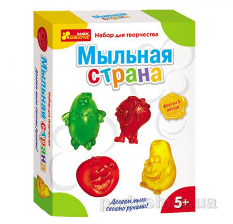 Набор для творчества Мыльная страна Овощи и Фрукты Ranok Creative 15100166Р,9010-03