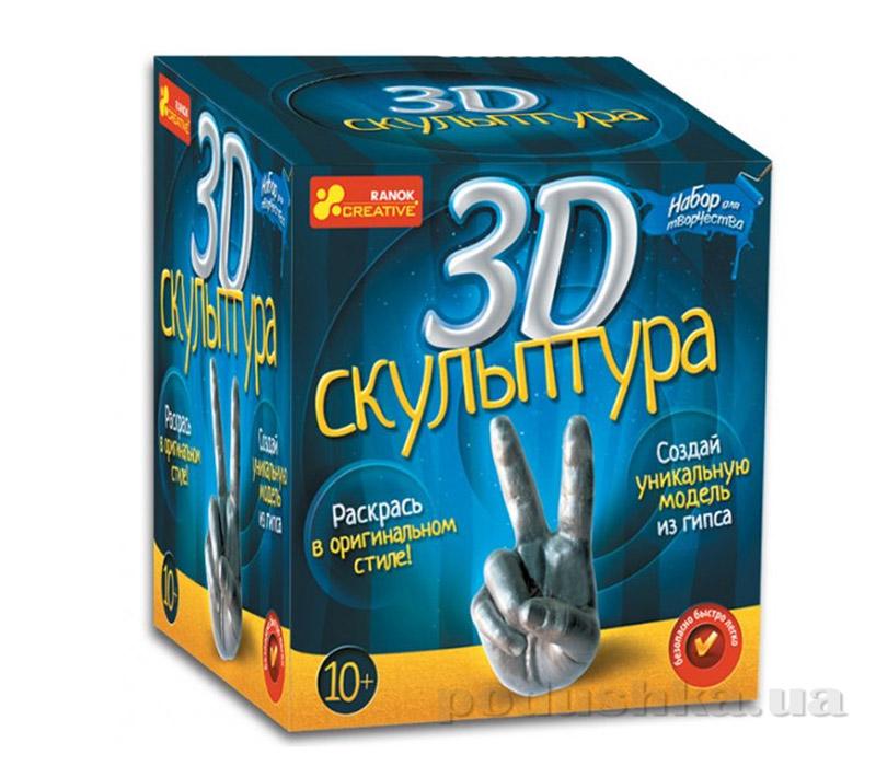 Набор для творчества Ranok Creative 3D Скульптура Серебро