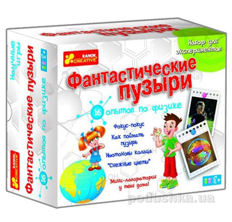 Набор для творчества Ranok Creative Фантастические пузыри 0323
