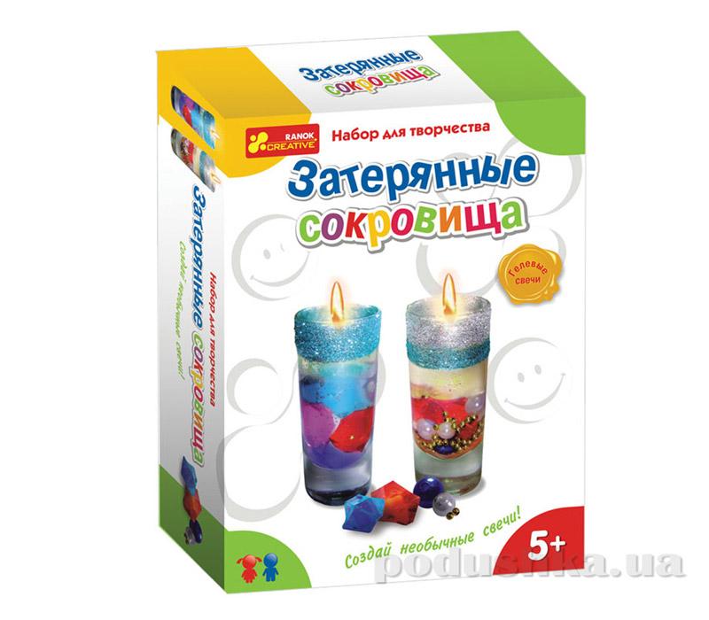 Набор для творчества Ranok Creative Гелевые свечи Затерянные сокровища