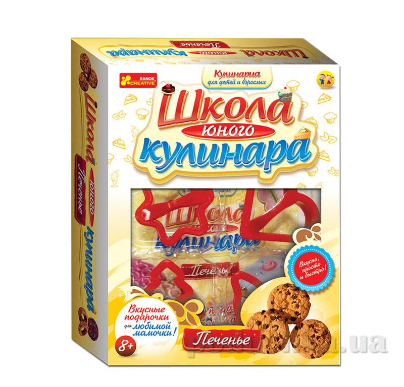 Набор для творчества Ranok Creative Шоколадная фабрика 15100014Р,8001