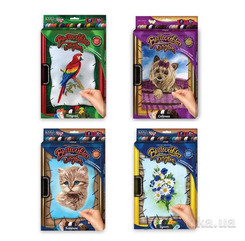 Набор для творчества Вышивка гладью по номерам Danko Toys ФР-00004636